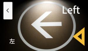 SEOの基本その2:タイトルキーワードは左寄せ