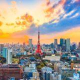 東京ラブストーリー2020はいつから放送?|キャストは?主題歌は?