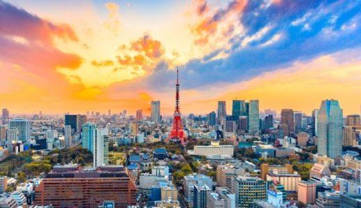 東京ラブストーリー2020のキャストは?主題歌は?