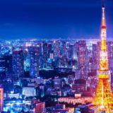東京ラブストーリー(1991年版)動画を無料で視聴する方法