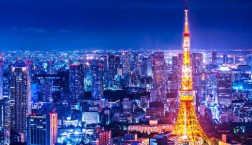 東京ラブストーリー(1991年版)無料動画を観る方法|2020年版も観れます