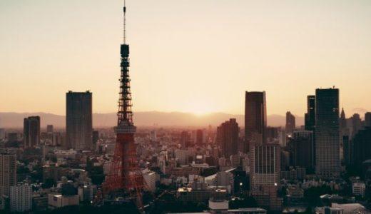 『東京ラブストーリー2020』動画を無料視聴する方法2つ|伊藤健太郎/石橋静河 主演