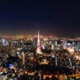 東京ラブストーリー(1991年版)を観た感想|ネタバレ|今おでん持ってくる?