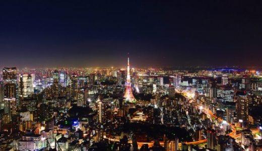 東京ラブストーリー(1991年版)を観た感想/ネタバレ|さとみよ、今おでん持ってくる?