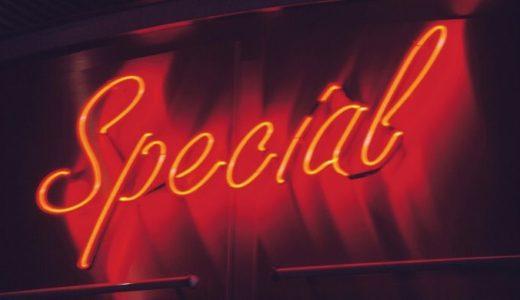 『踊る大捜査線』スペシャル版の無料動画を観る方法|湾岸署婦警物語 &秋の犯罪撲滅スペシャル