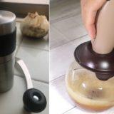 僕が使うおすすめコーヒー器具