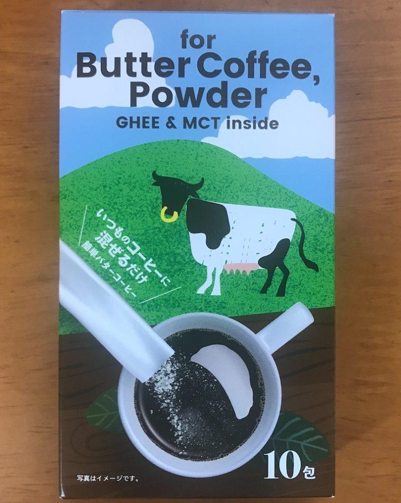 カルディのバターコーヒーのパッケージ表面