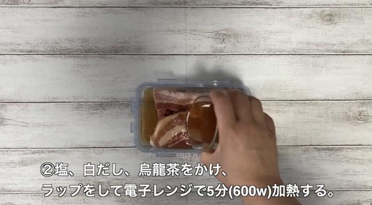 調味料を加え、電子レンジで加熱する