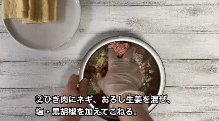 ひき肉、生姜、塩、コショウを混ぜてこねる