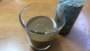 バターブーストコーヒーの写真
