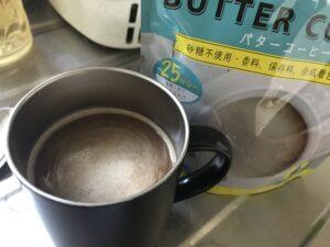 エブリディバターコーヒをマグカップに入れた様子